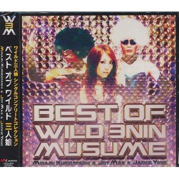 Best of Wild 3 Nin Musume