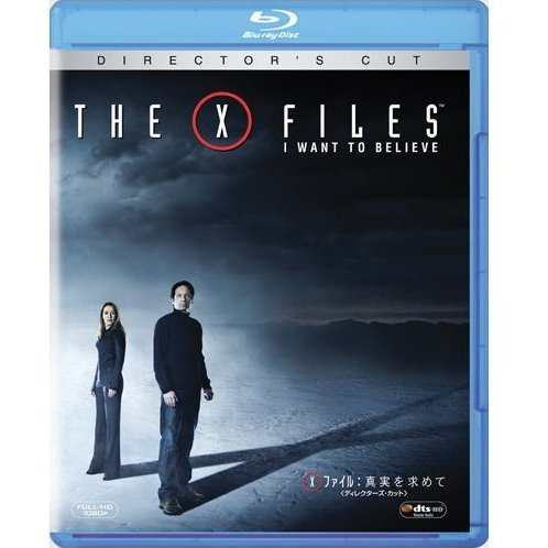 The X-Files: I Want To Believe Director's Cut Edition