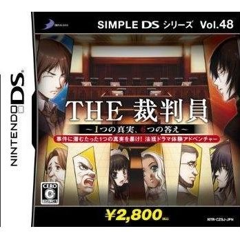Simple DS Series Vol. 48: The Saibanin: hitotsuno shinjitsu, mutsu no kotae