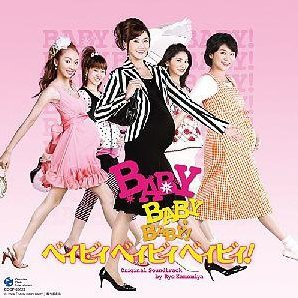 Baby Baby Baby Original Soundtrack