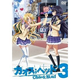Chaos; Head Vol.3 [DVD+Figure Limited Edition]