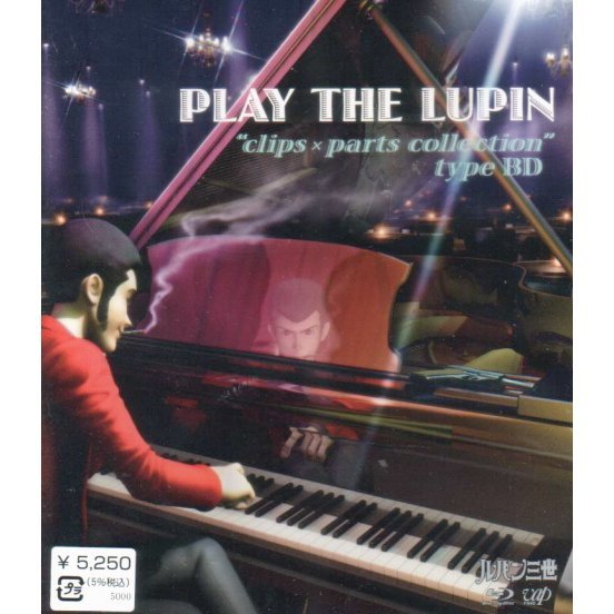 Play The Lupin Clips x Parts Collection