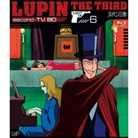 Lupin The Third Second TV. BD 6