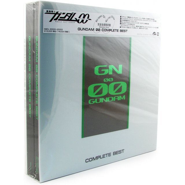 Mobile Suit Gundam 00 Complete Best [Blu-spec CD+Blu-ray Limited Edition]