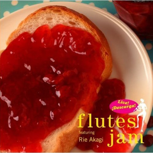 Fruit Jam Featuring Rie Akagi