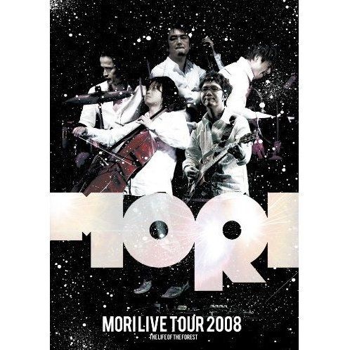 Mori Live Tour 2008 - The Life Of The Forest