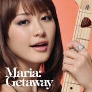 Getaway [CD+DVD Limited Edition]
