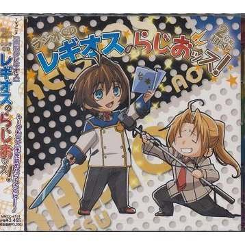 Radio CD Chrome Shelled Regios Web Radio Regios No Radio Ssu