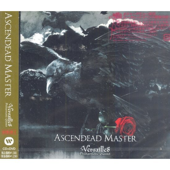 Ascendead Master [CD+DVD Limited Edition Type I]