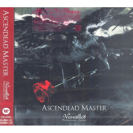 Ascendead Master [CD+DVD Limited Edition Type III]