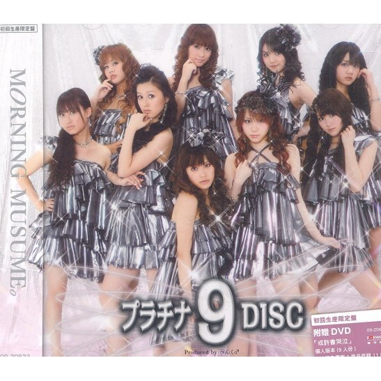 Platinum 9 Disc [CD+DVD]