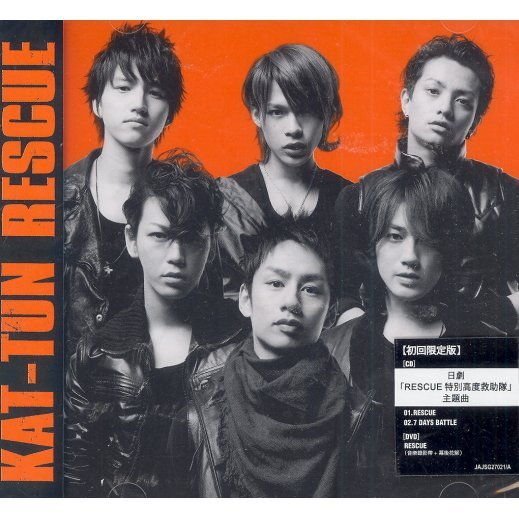 Rescue [CD+DVD Limited Edition]