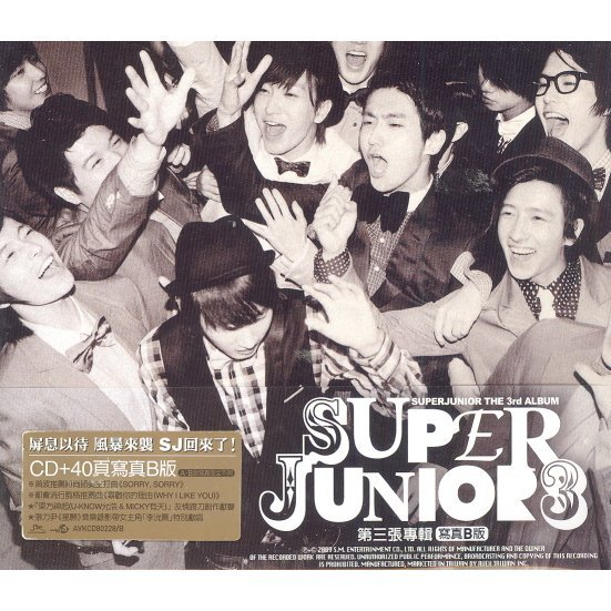 Super Junior Vol. 3 - Sorry, Sorry [Version B]