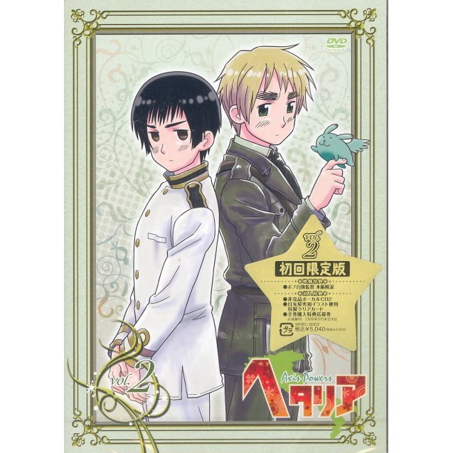 Hetalia Axis Powers Vol.2 [DVD+CD Limited Edition]