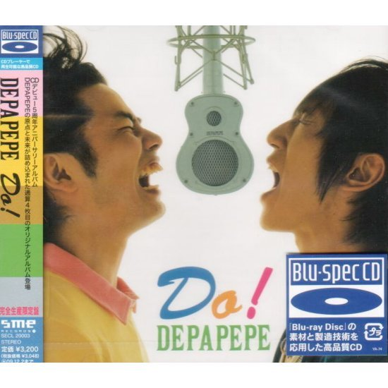 Do [Blu-spec CD Limited Edition]