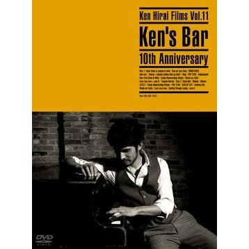 Ken Hirai Films Vol.11 Ken's Bar 10th Anniversary