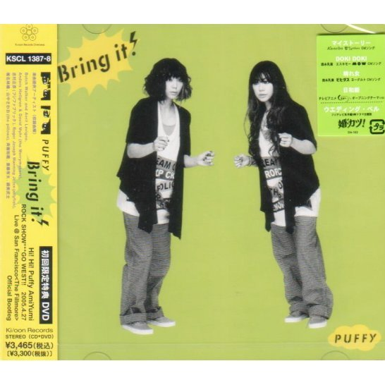 Bring It [CD+DVD Limited Edition]
