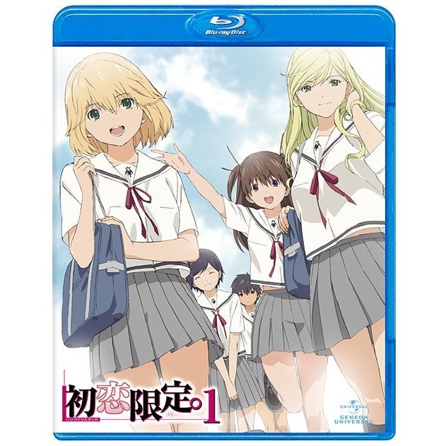Hatsukoi Limited Vol.1 [Limited Edition]