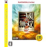 Shin Sangoku Musou 5 (PlayStation3 the Best)