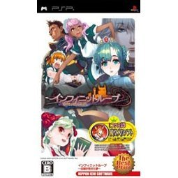 Infinite Loop: Kojjou ga Miseta Yume (The Best Price)