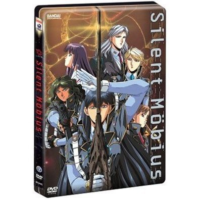Silent Mobius The Motion Picture [Limited Edition] (Dented Box)