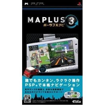 Maplus: Portable Navi 3