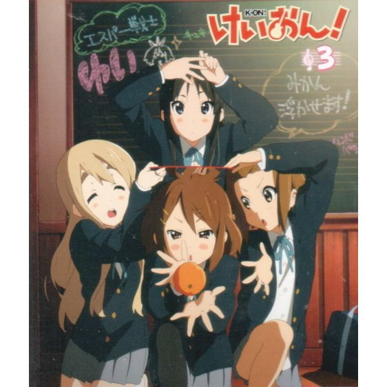 K-ON! 3 [Limited Edition]
