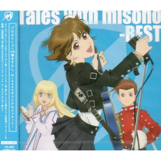 Tales With Misono - Best [CD+DVD Jacket A]