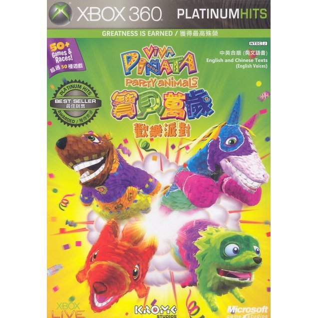 Viva Pinata: Party Animals (Platinum Hits)