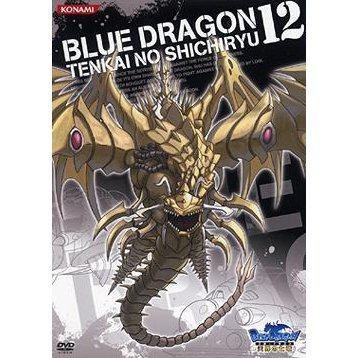 Blue Dragon - Tenkai No Shichir Vol.12