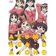 Azumanga Daioh DVD Box [Limited Edition]