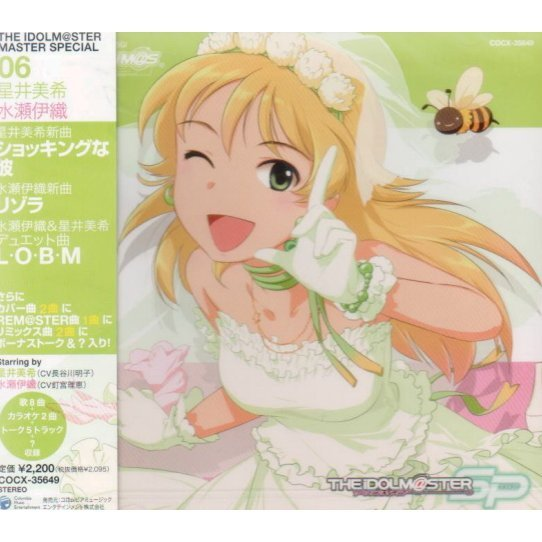 The Idolm@ster Special 06