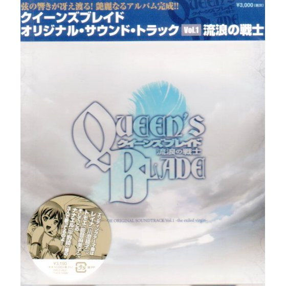 Queen's Blade Ruro No Senshi Original Soundtrack Vol.1
