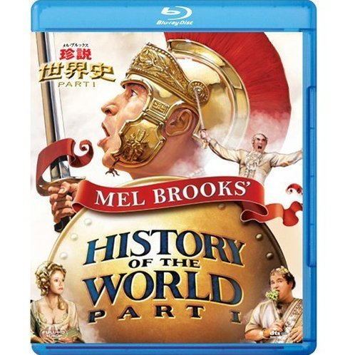 Mel Brooks' History Of The World Part 1