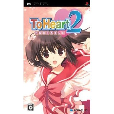 To Heart 2 Portable