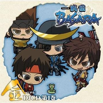 DJCD Devil Kings / Sengoku Basara / Friday Vol.1