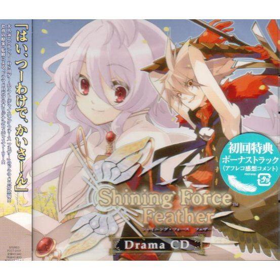 Shining Force Feather Drama CD