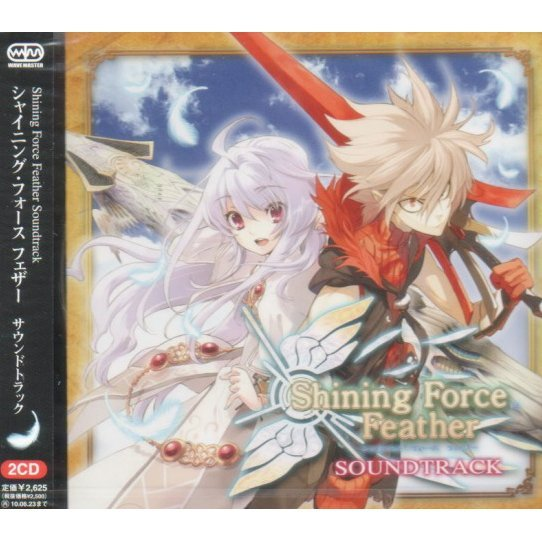 Shining Force Feather Original Soundtrack
