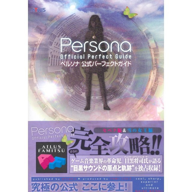 Persona Official Perfect Guide