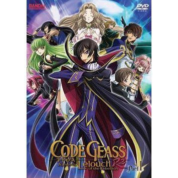 Code Geass: Lelouch of the Rebellion R2 Part 1