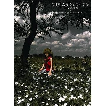 Hoshizora No Live 4 Classics Film Of Misia In Kibera Slum [Limited Pressing]
