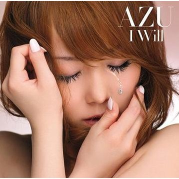 I Will [CD+DVD Limited Edition]