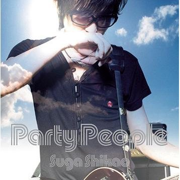Party People [CD+DVD Limited Edition]
