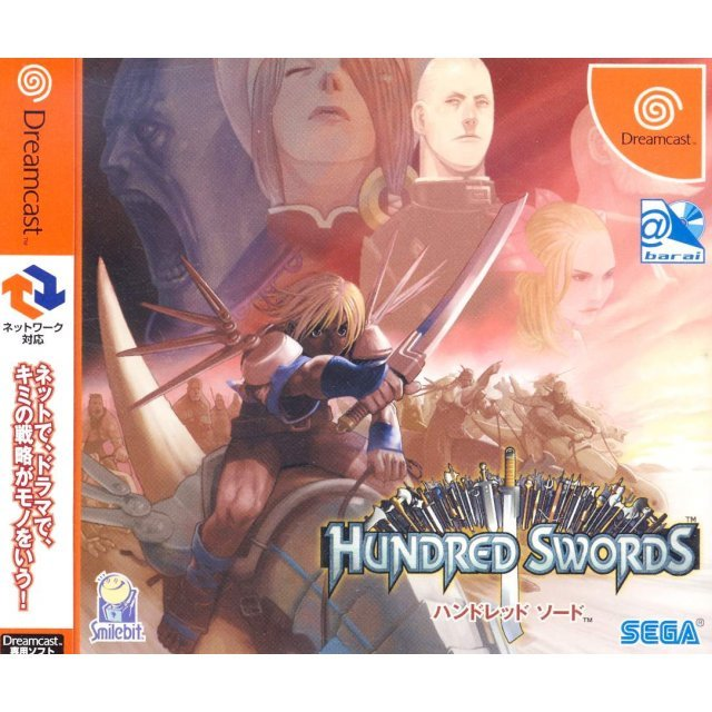 Hundred Swords @barai Edition