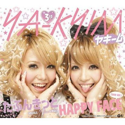 Tabun Kitto / Happy Face - Love Ver. [CD+DVD Limited Edition]