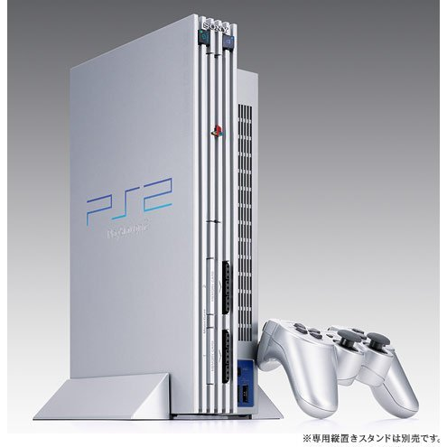 PlayStation2 Console Silver Limited Edition (Japanese version)