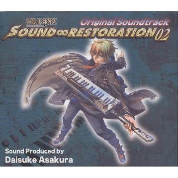 Chrome Shelled Regios Original Soundtrack Sound Restoration 2