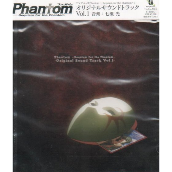 Phantom - Requiem For The Phantom Inspired Original Soundtrack Vol.1