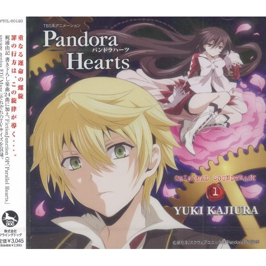 Pandorahearts Original Soundtrack 1