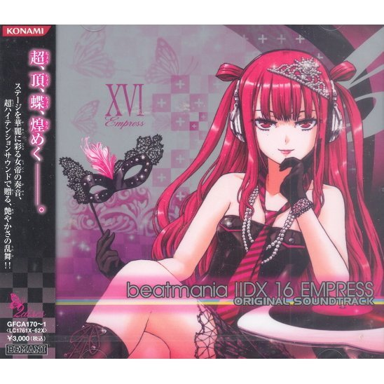 beatmania IIDX 16 Empress Original Soundtrack